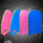 升級打水板游泳浮板成人浮力板踢水U形方形助泳板初學者兒童訓練「夢娜麗莎精品館」