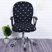 電腦轉椅套靠背套辦公室網吧家用彈力布藝圓椅子套罩 雙十二8折