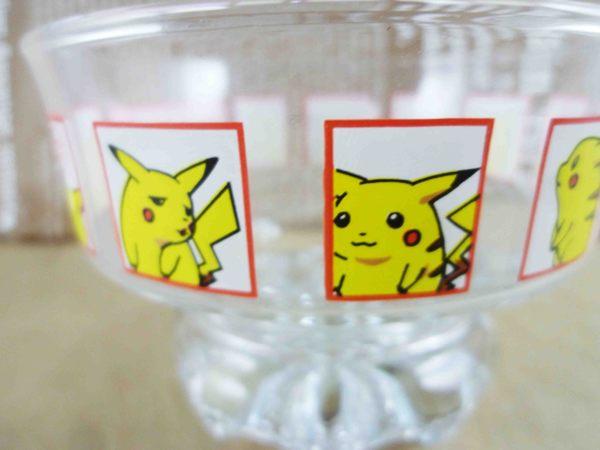 【震撼精品百貨】神奇寶貝_Pokemon~玻璃點心杯-皮卡丘
