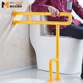 扶手欄杆 馬桶扶手老人防滑第三衛生間廁所公廁殘衛殘疾人無障礙起身坐便器