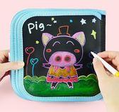 寶寶小黑板水粉筆兒童寫字板家用可擦兒童便攜式繪畫本涂鴉畫畫板第七公社