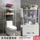 【探索生活/衛浴收納】 免運費 多用途置...