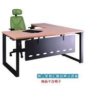 高級 辦公桌 A8B-180S 主桌 + A8B-90S 側桌 水波紋 /組