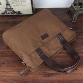 手提包橫款休閒商務包公文包帆布單肩斜挎包休閒包 【快速出貨八折免運】