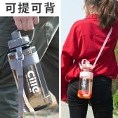 超大容量塑膠水杯帶吸管男女便攜戶外運動夏天太空杯子1000ml 青山市集