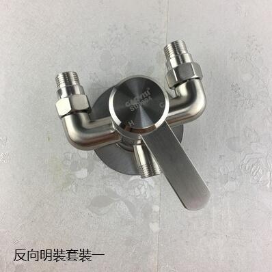 不銹鋼明裝淋浴龍頭冷熱混水閥明裝洗澡花灑套裝熱水器水龍頭開關