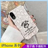 潮牌跩貓 iPhone SE2 XS Max XR i7 i8 plus 浮雕手機殼 全包邊蠶絲紋 保護殼保護套 四角加厚軟殼