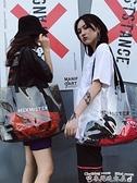 大包包透明包包女包新款側背時尚百搭大氣韓版簡約大容量塑料海邊手提包迷你屋 迷你屋 618狂歡