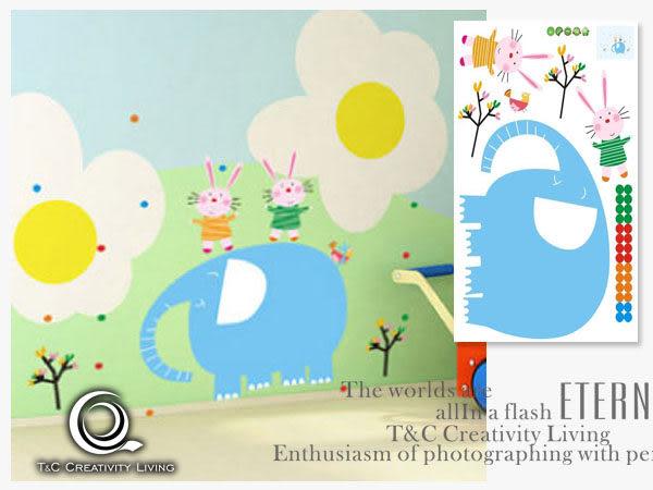 【ARDENNES】創意組合DIY壁貼/牆貼/兒童教室佈置/可重複貼 大象小兔