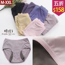 【五折價$158】糖罐子滾邊純色素面生理褲→預購(M-XXL)【DD2264】