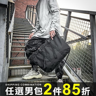 任選2件85折防水側背包潮牌日系單肩大容量休閒防水側背包【08B-T0135】