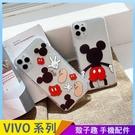 米奇背影 VIVO X50 pro Y50 Y19 V17 pro Y12 S1 Y17 透明手機殼 卡通米老鼠 保護殼保護套 空壓氣囊殼
