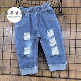 牛仔褲兒童褲子夏裝男童七分中褲女寶寶過膝寬鬆九分褲薄款牛仔褲潮滿699打89折