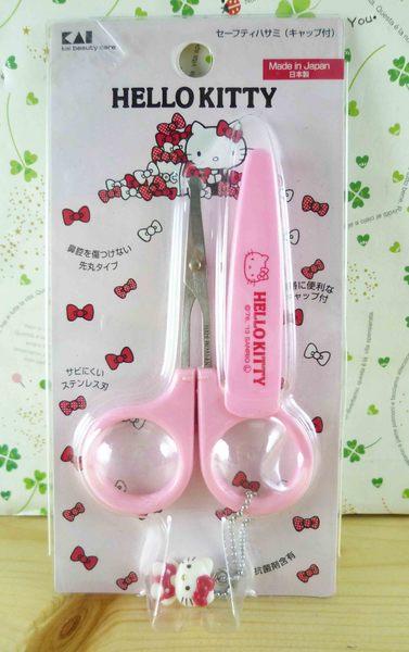 【震撼精品百貨】Hello Kitty 凱蒂貓-KITTY鼻毛剪-粉