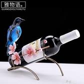 酒架紅酒架擺件創意展示架酒瓶架家用歐式紅酒架  【全館免運】