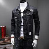 男士秋季牛仔外套韓版潮流修身帥氣學生休閒夾克寬鬆春秋薄款衣服 熊貓本