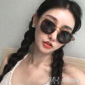 女潮太陽鏡韓版個性圓臉眼鏡復古圓形潮原宿墨鏡        瑪奇哈朵