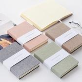 筆記本簡約素色布面手帳本 空白方格手賬本筆記本文具記事本子Z 台北日光