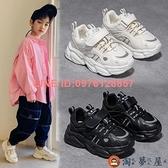 兒童鞋子老爹鞋男童春款潮酷酷的韓版百搭女童運動鞋【淘夢屋】