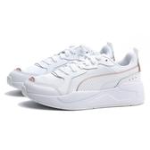 PUMA 休閒鞋 X-RAY METALLIC WNS 全白 皮革布 玫瑰金邊 女 (布魯克林) 37307202
