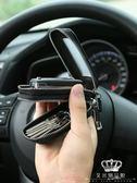 鑰匙包 頭層牛皮真皮男士大容量雙層腰掛汽車遙控拉鏈鎖匙包女通用