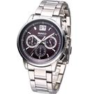 ALBA雅柏 WIRED 潮流運動大視窗三眼計時腕錶 VK73-X004R AU5003X