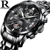 流行男錶手錶男 男士手錶運動石英錶 防水時尚潮流夜光精鋼帶男錶機械腕錶