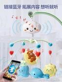 床鈴新生嬰兒床鈴0-1歲3-6個月寶寶床上玩具掛件床頭搖鈴音樂旋轉 大宅女韓國館YJT