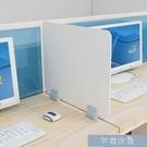 辦公室桌面隔離板pvc擋板學生考試防作弊擋板學校課桌防飛沫擋板快速出貨快速出貨 YYS