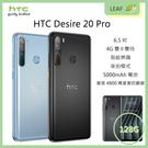 【送玻保】宏達電 HTC Desire ...