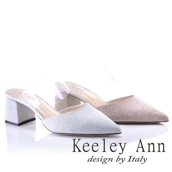 ★2018春夏★Keeley Ann優雅百搭~名媛氣質亮粉真皮軟墊尖頭穆勒鞋(銀色)-Ann系列