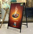 廣告牌展示架導向立式指示牌鐵質雙面A型kt板展板防風摺疊 萬客居