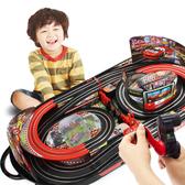 交通造型玩具軌道賽車玩具電動遙控兒童男孩雙人賽道小火車親子遊戲xw 【快速出貨】