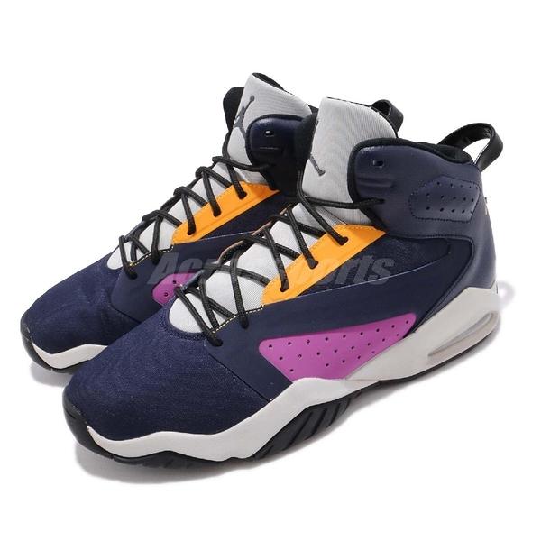 Nike 籃球鞋 Jordan Lift Off 紫 藍 高統 皮革鞋面 氣墊設計 運動鞋 男鞋【PUMP306】 AR4430-406