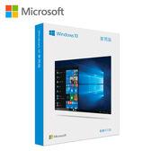 【Microsoft 微軟】Windows Home 10 家用版盒裝 USB