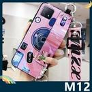 三星 Galaxy M12 藍光相機保護套 軟殼 類鏡面 腕帶 氣囊支架 指環扣 繞線器 手機套 手機殼