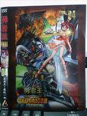 影音專賣店-X20-035-正版VCD*動畫【勇者王OVA-勇者王!最後一刻(4)】-日語發音