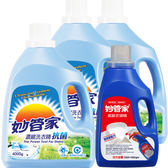 妙管家-抗菌防霉洗衣精4000gx3+高級衣領精(重裝)2000g