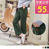 《BA4438-》造型皮革拼接高含棉純色直筒褲 OB嚴選