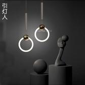 設計師吊燈后現代簡約創意客廳書房臥室餐廳吊燈
