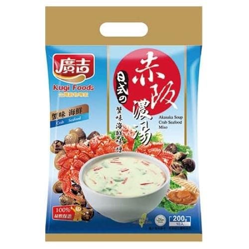 廣吉赤阪濃湯-蟹肉海鮮味噌20Gx10包 超值兩入組【愛買】