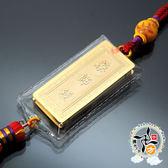 藥師經(金)吊飾(6*2公分) + 平安小佛卡【十方佛教文物】