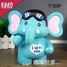 大象存錢罐大號可愛卡通防摔儲蓄罐幼兒園實用六一兒童節禮品禮物『潮流世家』