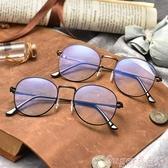 新品眼鏡框文藝復古眼鏡框男款韓版圓形眼鏡架女金屬全框防輻射平光鏡潮