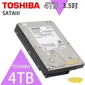高雄/台南/屏東監視器 TOSHIBA 4TB 3.5吋 SATAIII 硬碟 5700轉(DT01ACA400)監控系統硬碟