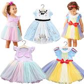 童話公主夢幻紗裙洋裝 洋裝 童話故事 公主裝 紗裙