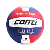 conti 5號球 日本超細纖維結構專利排球 (免運 排球協會指定用球 DVV1認證≡體院≡ V7000-5