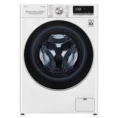 LG 10.5公斤蒸洗脫變頻滾筒洗衣機 WD-S105VCW