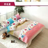 歐式寬鬆夾棉布料純色被單被套加密輕薄法蘭絨絨毛單人床被芯 交換禮物