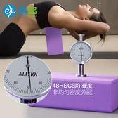 青鳥環保高密度瑜伽磚頭瑜珈枕輔助健身用品工具EVA瑜伽枕 【開學季巨惠】